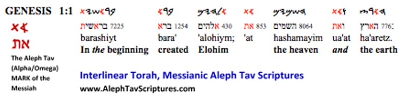 The Mark of Jesus (Y'shua) in the Old Testament: the Aleph