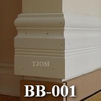 home depot baseboard moldings