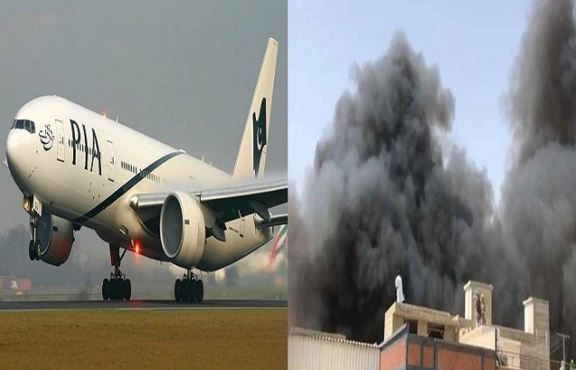 Pakistan International Airlines (PIA) Plane Crashes in Karachi