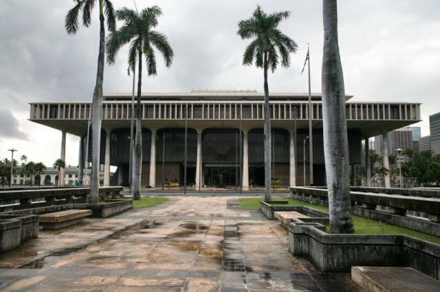 Hawaii_State_Capitol,_Honolulu