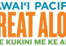 Need 25 more participants for HCC Great Aloha Run team!