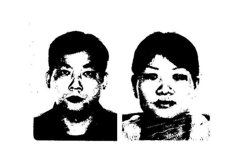 Ehepaar Chen Polizei Bayern