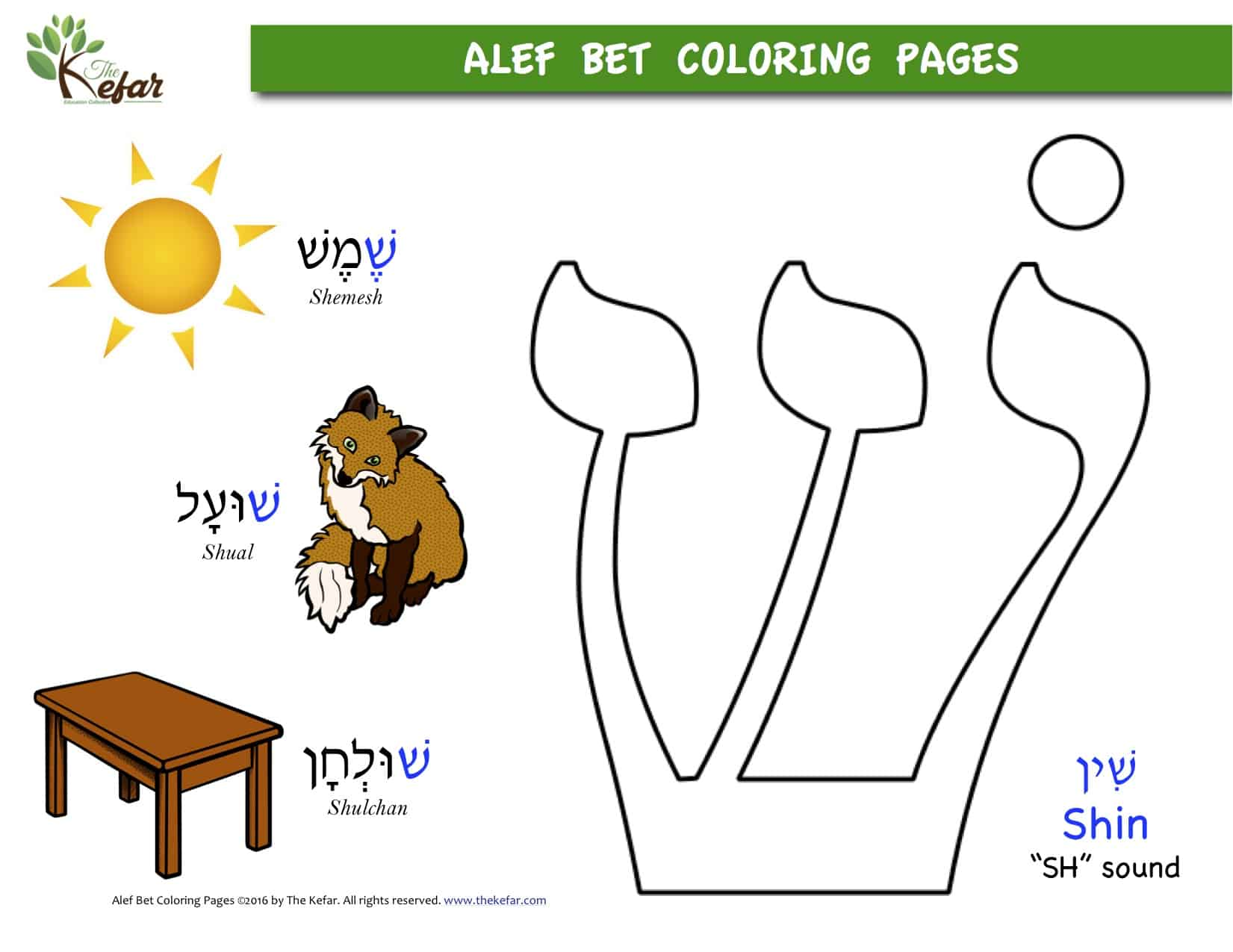 Dorable Alef Bet Para Colorear Colección - Ideas Creativas para ...