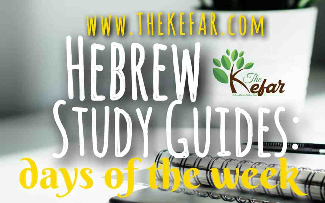 The Kefar Hebrew Study Guide – Days of the Week