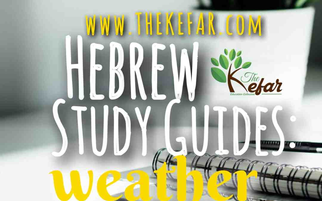 The Kefar Hebrew Study Guide – Weather