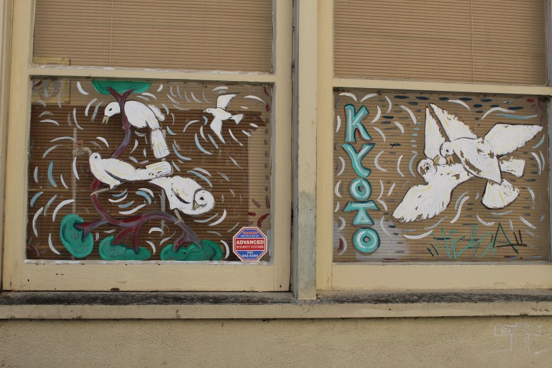 Eureka storefronts