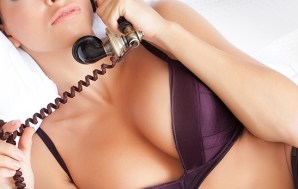 What Is Phone Sex? Exactly What You Need