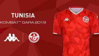 c868a227f6f Tunisia 2018 World Cup Shirts Made By Uhlsport | The Kitman