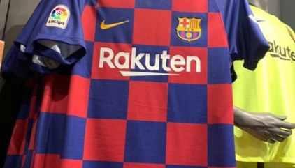 7b6120169 FC Barcelona 2019-20 Home Shirt Leaked