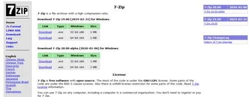 7Zip file archiver