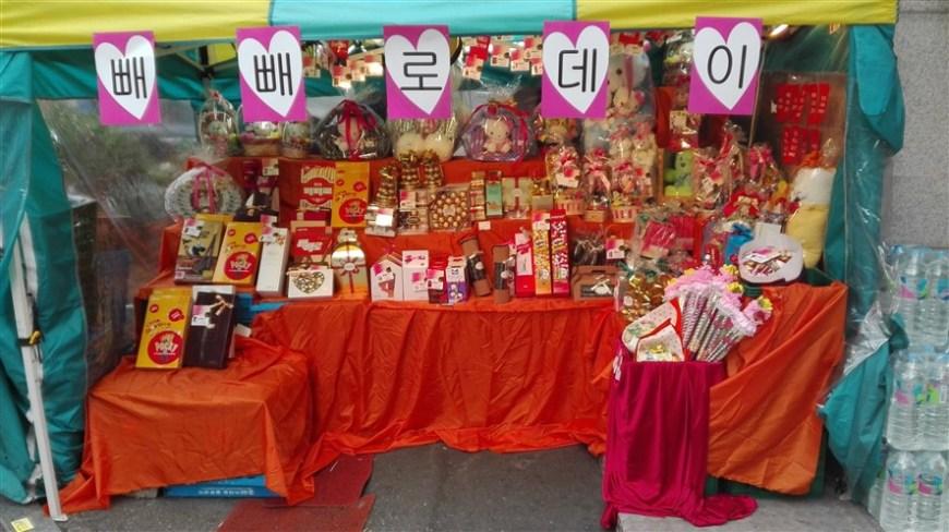 pepero day - Blog Corée du Sud - The korean dream