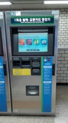metro a seoul - Blog Corée du Sud - The korean dream