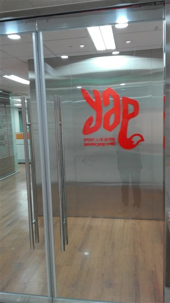 YAP office startup coréenne - blog corée du sud - the korean dream