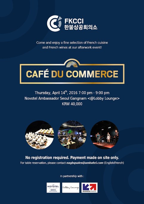 cafe du commerce startup coréenne - blog corée du sud - the korean dream