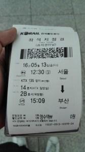 Prendre le train en Coree (9)