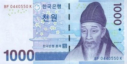 1000 wons - blog Corée du sud - the korean dream
