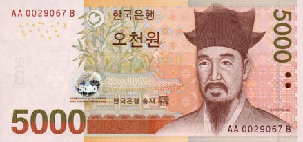 5000 wons - blog Corée du sud - the korean dream