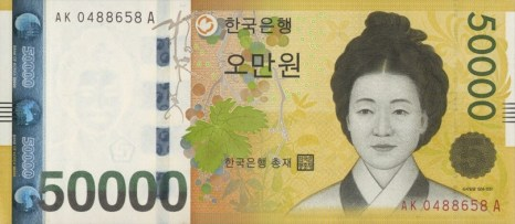 50000 Wons - blog Corée du sud - the korean dream