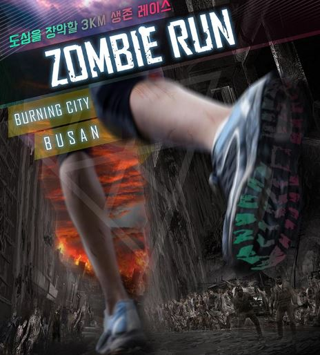 Zombie run busan - meilleur festival coree - blog coree du sud - the korean dream