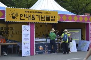 Chimac festival - blog coree du sud - The korean dream 3m