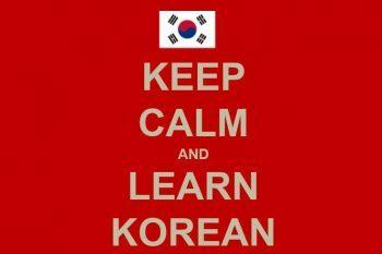 apprendre le coreen - the korean dream