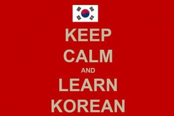 apprendre le coreen - the korean dream