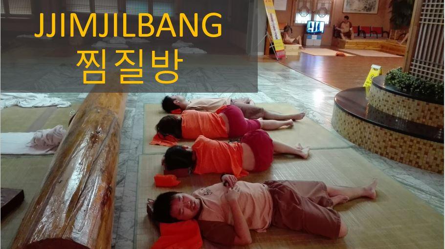 Qu'est-ce que le Jjimjilbang 찜질방?