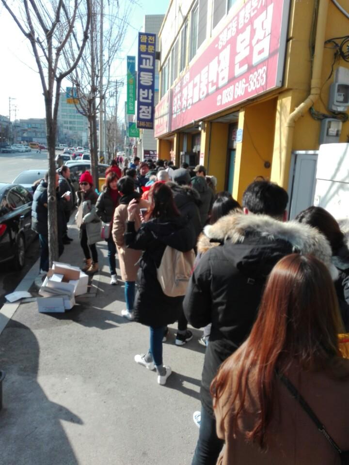 Lever du soleil Gangneung - blog coree du sud - the korean dream 57