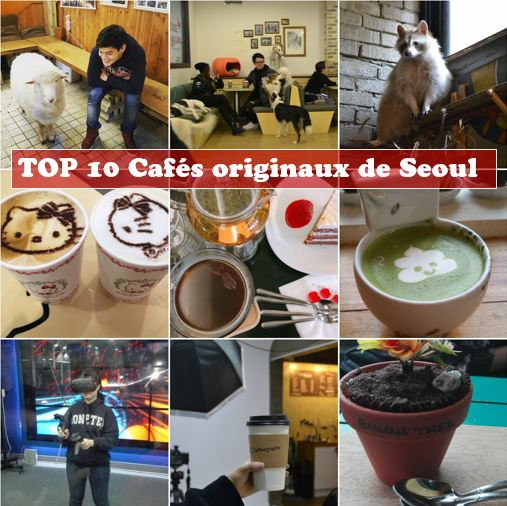 TOP10 des cafés originaux à Séoul