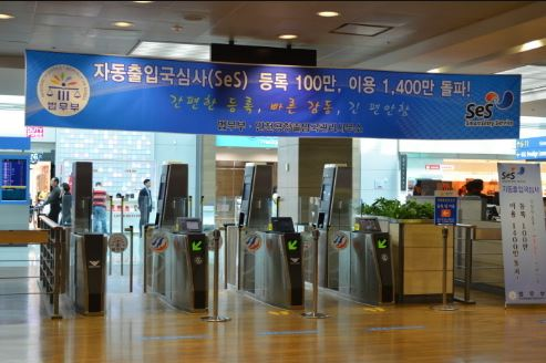 Immigration automatique Aeroport d'Incheon - blog coree du sud - the korean dream 6