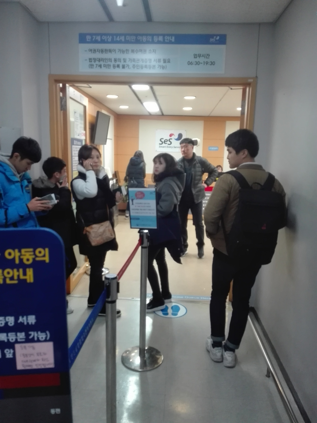 Immigration automatique Aeroport d'Incheon - blog coree du sud - the korean dream 81