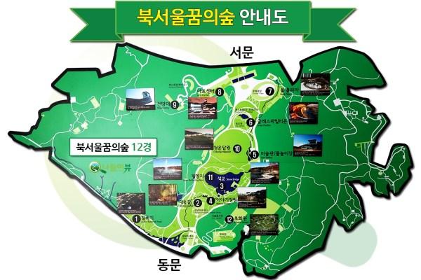 Dream forest top10 Parcs - blog coree du sud - the korean dream