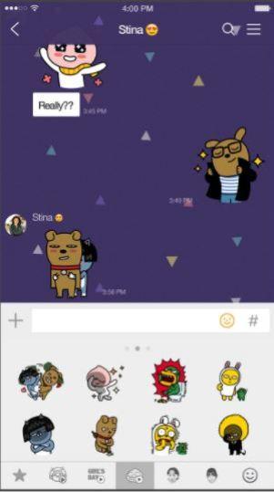 kakaotalk applis utiles demo - blog coree du sud - the korean dream