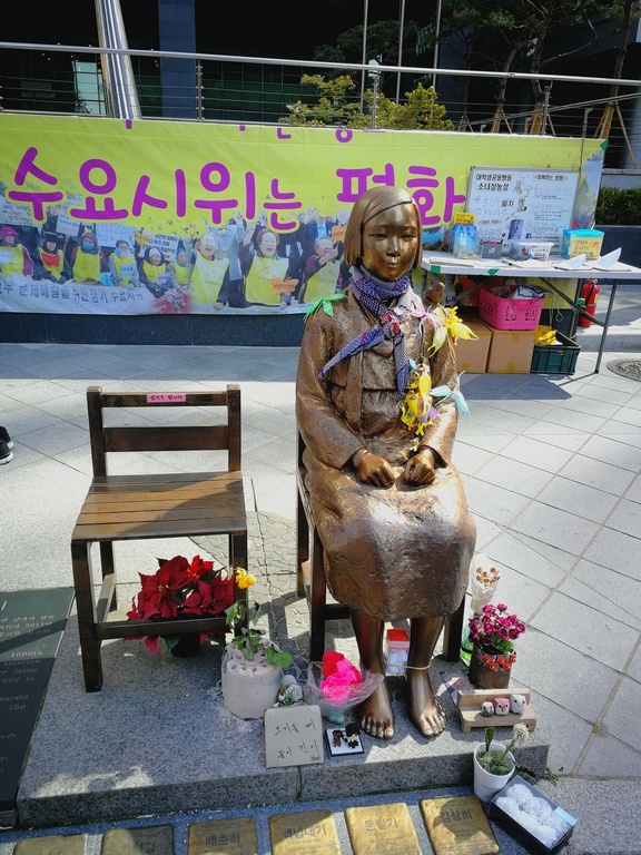 Les femmes de reconfort en coree - blog coree du sud - the korean dream 13