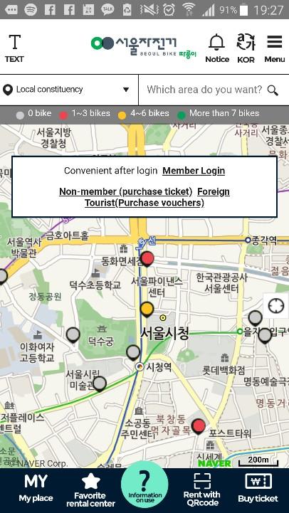 meilleure application de rencontres en Corée 420 vue de la rencontre