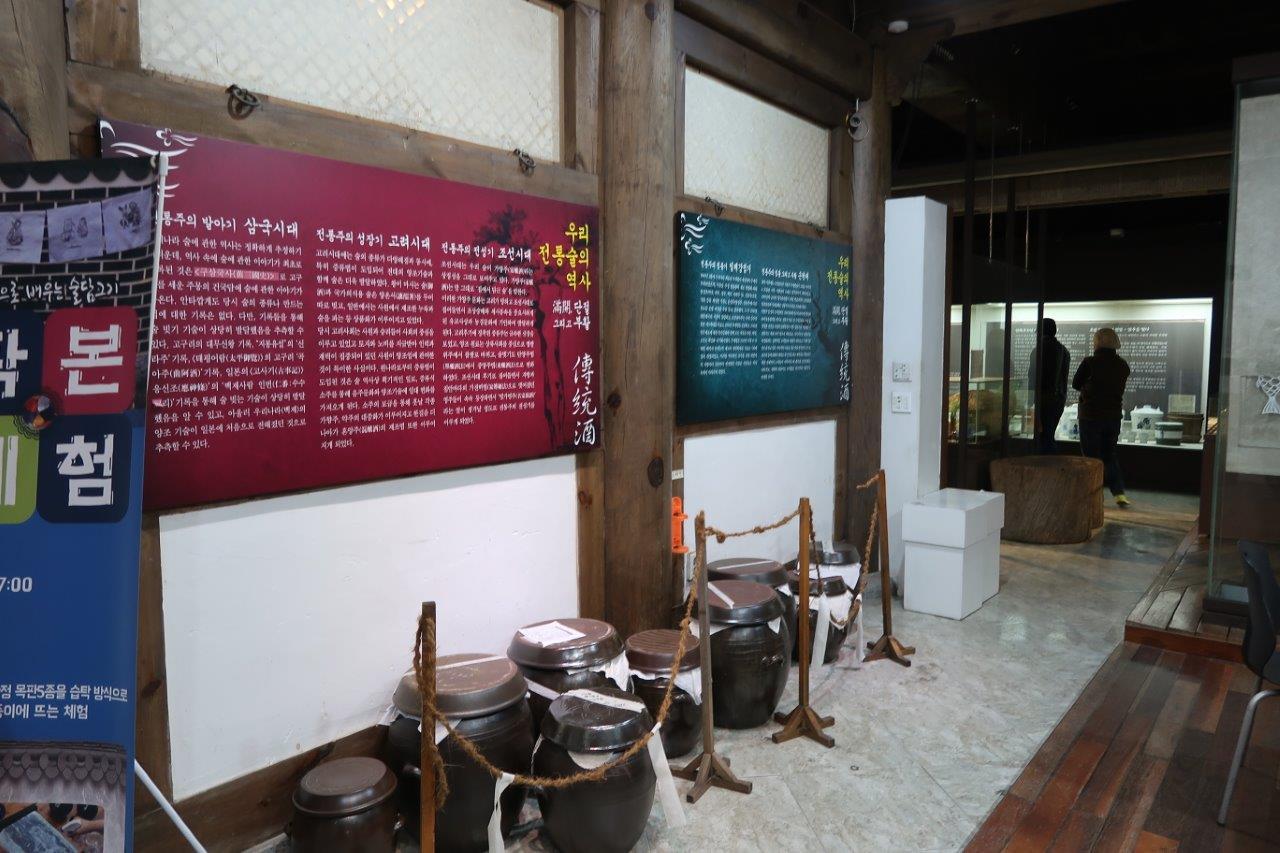 Que faire à Jeonju - blog coree du sud - The Korean Dream (13)