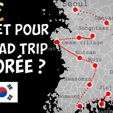 Budget road trip Coree du sud - blog coree - the korean dream