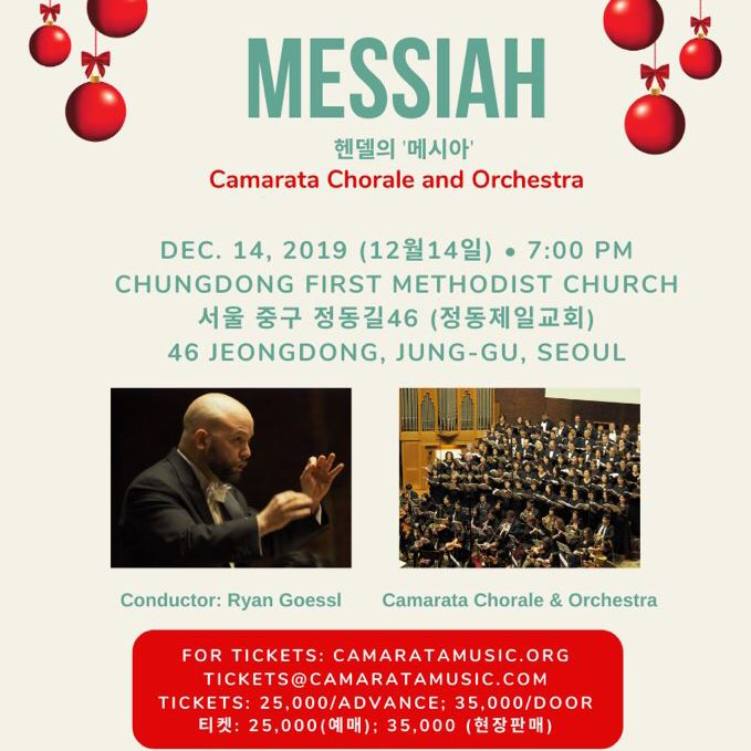 Camarata Music, Christmas Korea