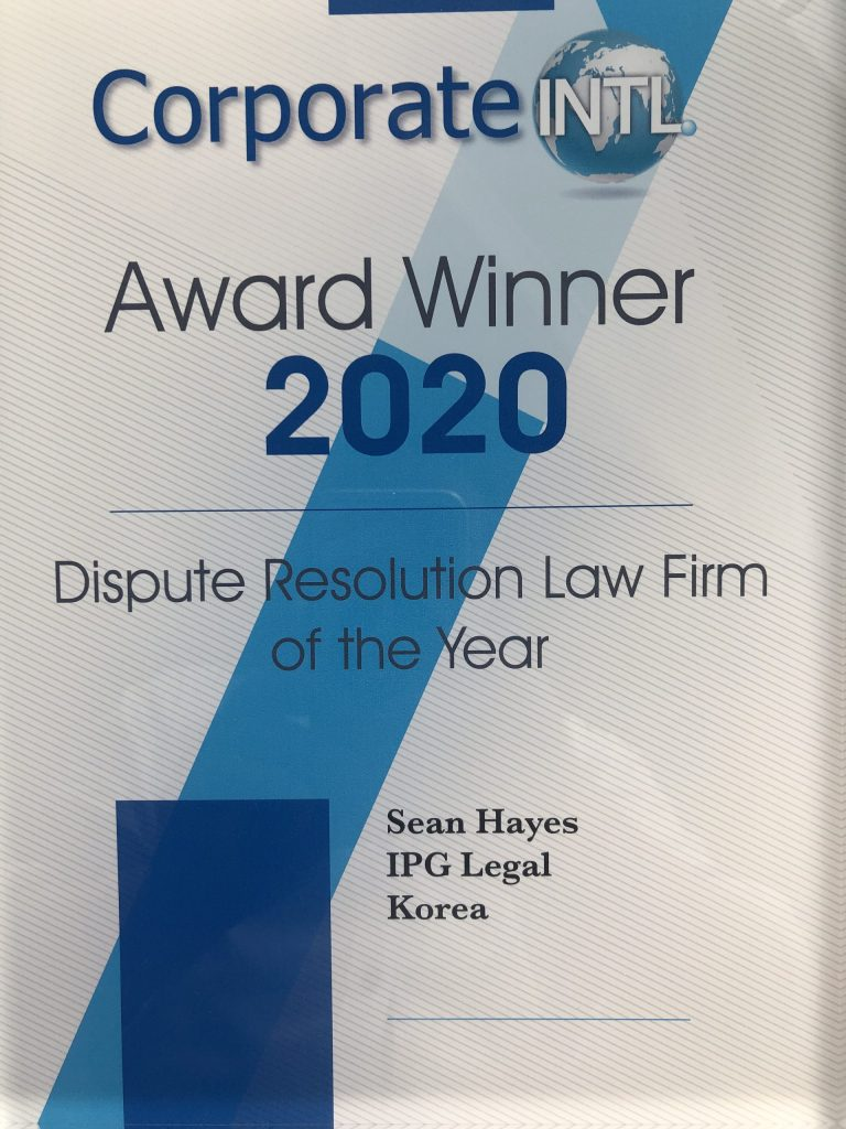Korea Dispute Resolution Law Firms