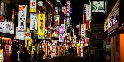 Gambling in Korea.