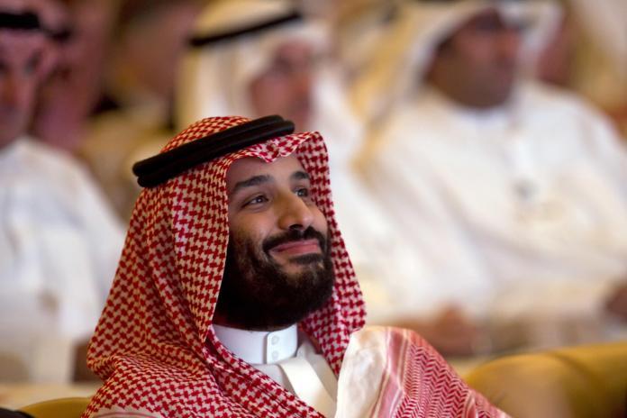Saudi Arabia Investment Forum