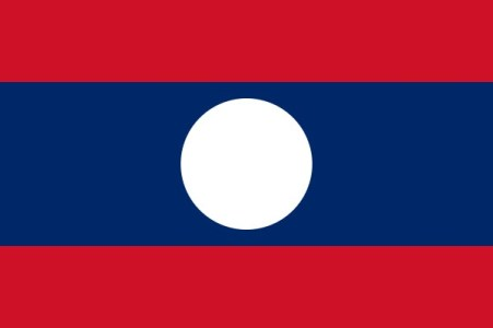 Flag of the Lao People's Democratic Republic, which is hissed today