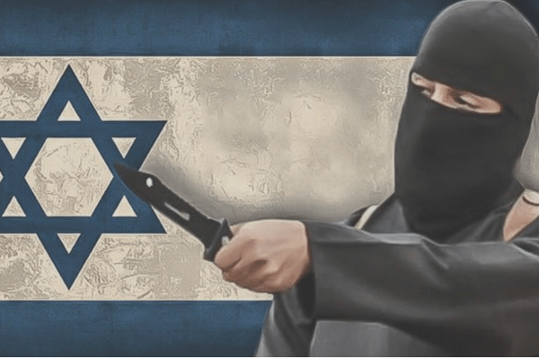 ISIS 'Apologized' To Israel Over Gun Battle