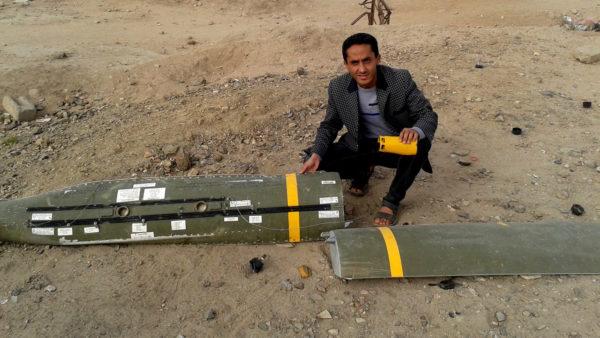 US Overlooked Mass Civilian Deaths In Yemen To Preserve Arms Sales