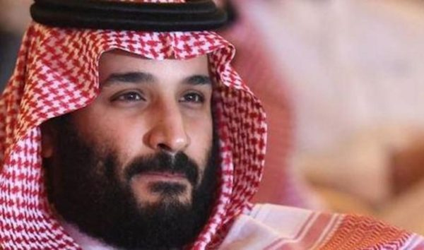 Trump Affirms Support For MbS, Warns