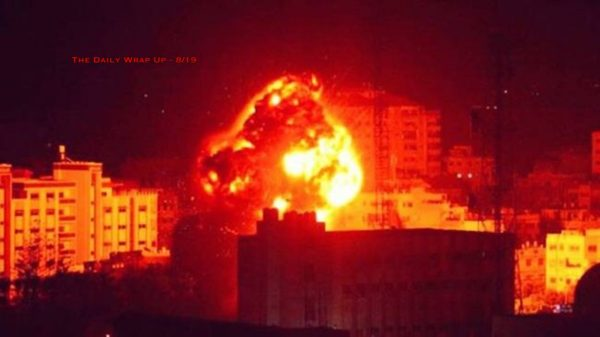 Israel Just Bombed Gaza And No One Cared, Iraq Shut Down Airspace Even To US & The End Of Yemen War?
