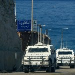 Lebanese Maritime Border Dispute Intensifies As Regional Tensions Rise With Israel