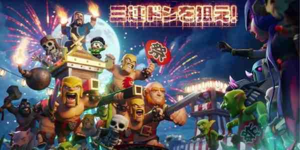 Ecco il Capodanno Cinese: 50 pezzi di mura al 13 e nuovo ostacolo sul BH!