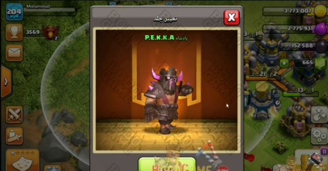 photo 2019 05 31 11 16 28 1 1024x534 - Ecco la nuova Skin del Re P.E.K.K.A. su Clash of Clans