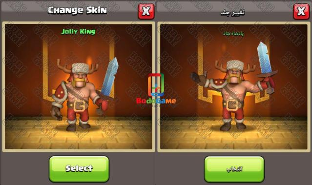 photo 2019 11 29 18 05 22 - Ecco la Skin del Re Natalizio su Clash of Clans